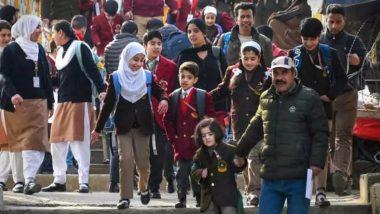 Kashmiri student:  कश्मीरी छात्राओं के मामले में पुलिस ने लगाई अंतिम रिपोर्ट, विहिप नेताओं ने जताई आपत्ति