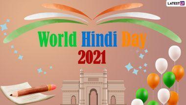 World Hindi Day 2021: विश्व हिंदी दिवस आज, जानें इस भाषा से जुड़े रोचक तथ्य