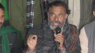 Farmers Protest: कृषि कानूनों पर स्वराज इंडिया के अध्यक्ष योगेंद्र यादव ने कहा- 'अभी तो पूंछ निकली है, हाथी निकलना अभी बाकी है'