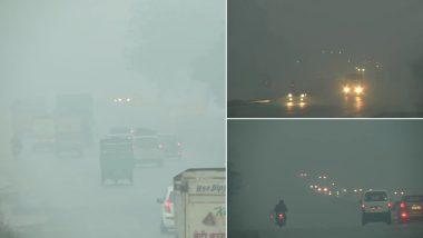 Delhi Fog: घने कोहरे के कारण दिल्ली में विजिबिलिटी कम, ठंड ने भी बढ़ाई है मुश्किलें