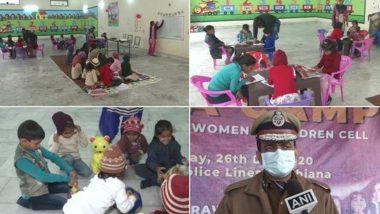 Free Creche Facility: पंजाब पुलिस की सराहनीय पहल, लुधियाना में कामकाजी महिलाओं के बच्चों की देखभाल के लिए शुरू की फ्री क्रेच सुविधा