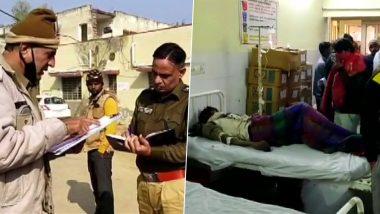 Bharatpur Hooch Tragedy: राजस्थान के भरतपुर में जहरीली शराब पीने से चार की हुई मौत तो 6 लोग हुए बीमार