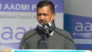 आम आदमी पार्टी अब उत्तर प्रदेश, उत्तराखंड गोवा, पंजाब, हिमाचल प्रदेश और गुजरात में चुनाव लड़ेगी.
