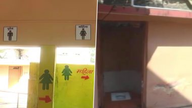 Madhya Pradesh: इंदौर में जान से खिलवाड़, पब्लिक टॉयलेट में स्टोर किए जा रहे थे अंडे और दूसरे खाद्य पदार्थ