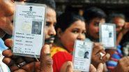 Digital Voter ID Card: कल से आपका वोटर आईडी कार्ड हो जाएगा डिजिटल, यहां से करें डाउनलोड