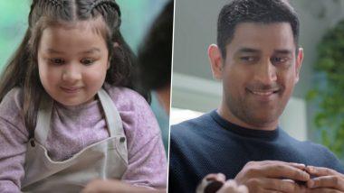 MS Dhoni और Ziva विज्ञापन में साथ आए नजर, बाप-बेटी की जोड़ी ने जीता लोगों का दिल (Watch Video)