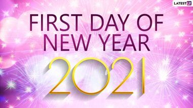 First Day of New Year 2021 Wishes: नए साल का पहला दिन मुबारक! अपनों को भेजें ये HNY GIFs, HD Images, Messages, Quotes और ग्रीटिंग्स