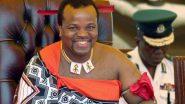 King Mswati III: इस प्राचीन अफ्रीकी राजशाही राज्य के राजा हर साल चुनते हैं एक वर्जिन दुल्हन, वजह जानकर दंग रह जाएंगे आप