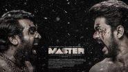 Master Hindi Remake Confirmed: दक्षिणसुपरस्टार विजय की फिल्म 'मास्टर' की बनेगी हिंदी रीमेक, पढ़ें डिटेल्स