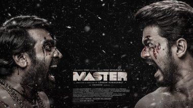 Master Full Movie in HD Leaked on TamilRockers & Telegram: थलापती विजय और विजय सेतुपति की फिल्म 'मास्टर' ऑनलाइन हुई लीक?