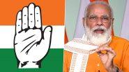 Congress Slams Modi Govt on GDP: देश की जीडीपी और बेरोजगारी को लेकर कांग्रेस का केंद्र पर निशाना, कहा-सही रणनीति और कारगर कदम उठाने की जरूरत