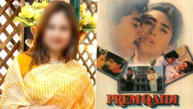 बिकिनी के चलते फिल्म Prem Qaidi करने से मना कर दिया था इस नामी एक्ट्रेस ने, सालो बाद किया खुलासा