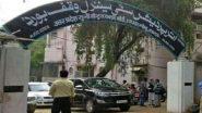 उत्तर प्रदेश: सुन्नी सेंट्रल वक्फ बोर्ड को कोर्ट से झटका, 28 फरवरी तक चुनाव के आदेश