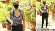 Malaika Arora Hot Photos: हॉट स्टाइल में जिम पहुंची मलाइका अरोड़ा, ये खूबसूरत फोटोज देख हो जाएंगे दीवाने
