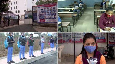 Gujarat Schools Reopen: गुजरात में कक्षा 10 और 12 के लिए स्कूल फिर से खुले, इन नियमों का पालन अनिवार्य