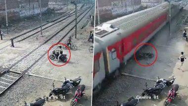 Viral Video: बाइक लेकर रेलवे ट्रैक पार कर रहा था शख्स, आगई ट्रेन, उसके बाद जो हुआ देख कर दहल जाएगा दिल