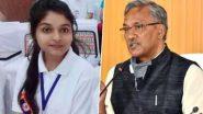 Uttarakhand: बालिका दिवस पर इतिहास रचने वाली हैं दौलतपुर गांव की Srishti Goswami, एक दिन के लिए बनने वाली हैं राज्य की सीएम
