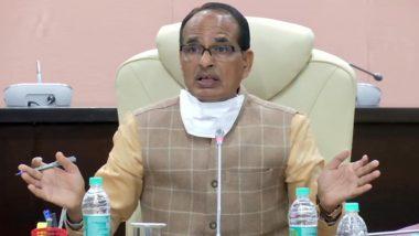 Madhy Pradesh: चिकित्सकों एवं मेडिकल स्टॉफ की कमी को लेकर लक्ष्मण सिंह ने मुख्यमंत्री चौहान को ज्ञापन दिया