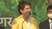 दीपेंद्र हुड्डा ने की प्रियंका गांधी से मुलाकात