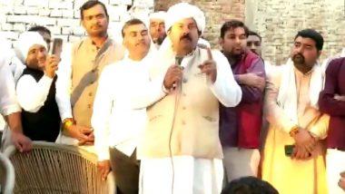 BJP नेताओं को अगर मुजफ्फरनगर में किसी ने समारोह में दिया शामिल होने का न्योता तो अगले दिन मिलेगी यह सजा, नरेश टिकैत का ऐलान