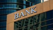 Delhi: 55 लाख रुपये की बैंक डकैती में 2 गिरफ्तार