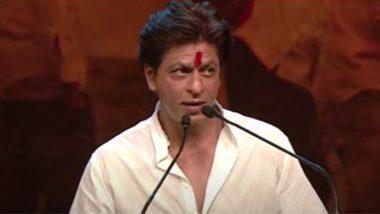 IPL 2021: KKR की हार के बाद Shah Rukh Khan ने ट्वीट करके फैंस से मांगी माफी