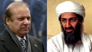 पाकिस्तान की पूर्व राजदूत आबिदा हुसैन का धमाकेदार खुलासा, कहा- लादेन देता था नवाज शरीफ को पैसा