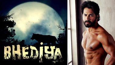 Bhediya First Look: वरुण धवन और कृति सेनन की भेड़िया का फर्स्ट लुक आया सामने, इस दिन रिलीज होगी फिल्म