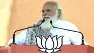 IANS C Voter Opinion Poll: पश्चिम बंगाल और असम के करीब 70 फीसदी जनता पीएम मोदी के काम से संतुष्ट