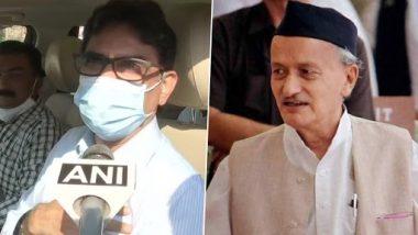 Maharashtra: राज्यपाल भगत सिंह कोश्यारी को सरकारी हेलीकॉप्टर इस्तेमाल की अनुमति न देने पर सियासत गरमाई, MNS ने भी सरकार पर साधा निशाना