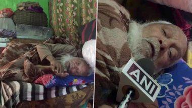 Ayodhya: लावारिस लाशों का अंतिम संस्कार करने वाले मोहम्मद शरीफ को घोषणा के एक साल बाद भी नहीं मिला पद्मश्री अवॉर्ड, पिछले दो महिने से चल रहे हैं बीमार