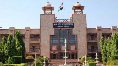 High Court: मध्यप्रदेश उच्च न्यायालय में 15 फरवरी से होगी अदालत कक्ष में पारंपरिक तरीके से सुनवाई