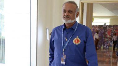 IPL Auction 2021: Vivo की आईपीएल टाइटिल स्पांसर के तौर पर हुई वापसी