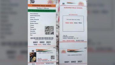 गजब! कोलकाता के कपल ने शादी के दिन आनेवाले मेहमानों के लिए तैयार किया Aadhar Card थीम वाला फूड मेनू (See Viral Pics)