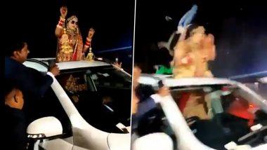 Uttar Pradesh Accident: बारात में कार के सनरूफ में डांस कर रही थी दुल्हन, अचानक सामने से आई एक तेज रफ्तार वाहन फिर… (Watch Viral Video)