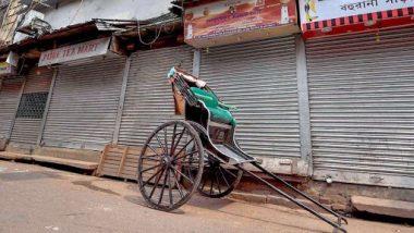 West Bengal: पुलिस लाठीचार्ज के विरोध में लेफ्ट के कार्यकर्ता उतरेंगे सड़क पर, कल सुबह 6 बजे से 12 घंटे का बुलाया बंद