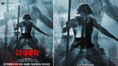 Liger: विजय देवरकोंडा और अनन्या पांडे की फिल्म लाइजर की रिलीज डेट आई सामने, इस दिन दहाड़ेगा सिनेमाघरों में