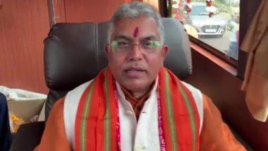 WB Assembly Elections 2021: दिलीप घोष का TMC पर बड़ा हमला, कहा- हम बंगाल में बदलाव लाने के लिए तैयार