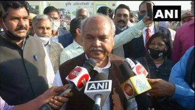 Bihar के मुजफ्फरपुर में खुलेगा 400 करोड़ की लागत वाला मेगा फूड पार्क, नरेंद्र सिंह तोमर ने किया एलान