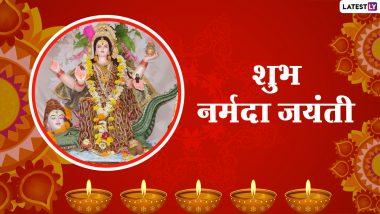 Narmada Jayanti 2021 Hindi Messages: शुभ नर्मदा जयंती! प्रियजनों को भेजें ये  Quotes, Wishes, WhatsApp Stickers, GIF Greetings और इमेजेस