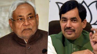 Bihar Cabinet Expansion: मंत्रिमंडल विस्तार के बाद नीतीश कुमार ने किया मंत्रालयों का बंटवारा, शाहनवाज हुसैन को मिला उद्योग मंत्रालय, यहां देखें मंत्रियों की पूरी लिस्ट