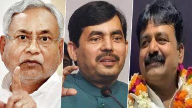 Bihar Cabinet Expansion: नीतीश कैबिनेट में शाहनवाज हुसैन के बाद दूसरा मुस्लिम चेहरा होंगे जमा खान, BSP से JDU में हुए हैं शामिल
