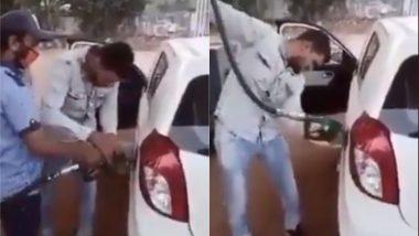 पेट्रोल पंप पर अपनी कार में फ्यूल भरवाने पहुंचे शख्स ने किया ऐसा काम, वीडियो देख आप नहीं रोक पाएंगे अपनी हंसी (Watch Viral Video)