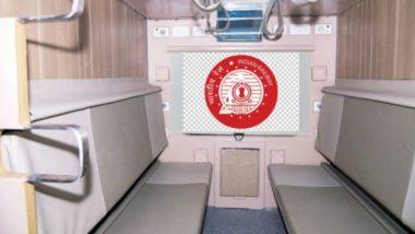 VIDEO: भारतीय रेलवे ने तैयार किया आधुनिक सुविधाओं से लैश नया AC 3-Tier कोच, कम किराये में मिलेगा वीआईपी जैसा अहसास