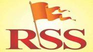 Navreh 2021: आररएसएस के सरकार्यवाह दत्तात्रेय होसबोले ने कहा- आने वाले दिनों में कश्मीर में फिर से बसाए जाएंगे हिंदू परिवार
