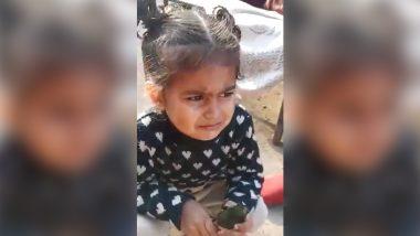 VIDEO: पति के पास जाने के लिए फूट-फूटकर रो रही मासूम, देखें परिजनों का मजेदार सवाल और बच्ची का जवाब