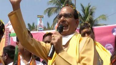 West Bengal Assembly Election 2021: सीएम शिवराज सिंह चौहान का बड़ा हमला, TMC वालों को कहा कुंभकरण