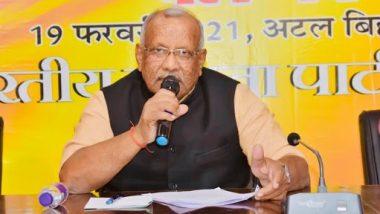 Bihar Budget 2021: बिहार विधानसभा में वित्त मंत्री तारकिशोर प्रसाद ने पेश किया बजट- कृषि, रोजगार और महिलाओं के कल्याण पर विशेष जोर