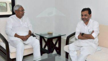 बिहार में फिर बदलेंगे सियासी समीकरण, नीतीश के साथ आएगा ये दिग्गज नेता