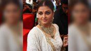 Aishwarya Rai ने अपनी कजिन की शादी में सजाई महफिल, Priyanka Chopra के गाने पर किया शानदार डांस, देखें ये Viral Video